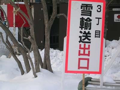 Hokaido08_026